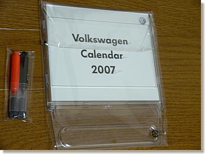 24-2006112511.jpg