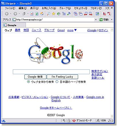 25-2007122511.jpg