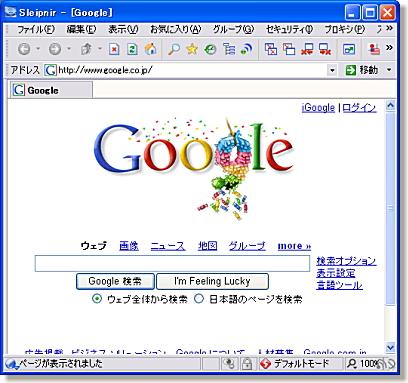 27-2007092711.jpg