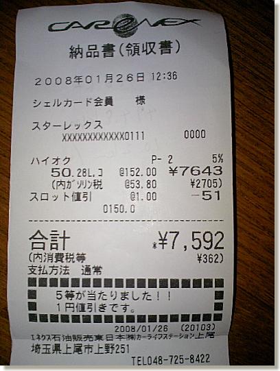 27-2008012611.jpg