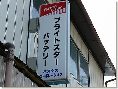 28-2007072811.jpg