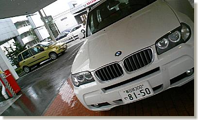 29-2007092911.jpg