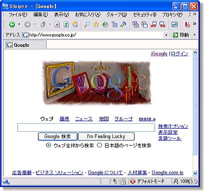 31-2007103111.jpg