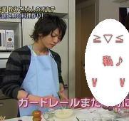 キッチン亀&わ・た・し♪