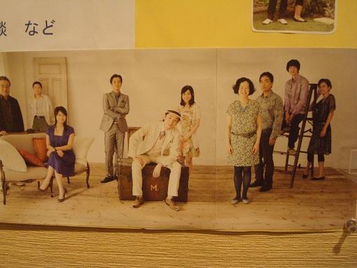 2011_12_23_idol_kakunogotoshi_2