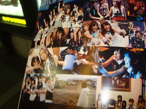 2012_2_2_documentary_of_AKB48_02
