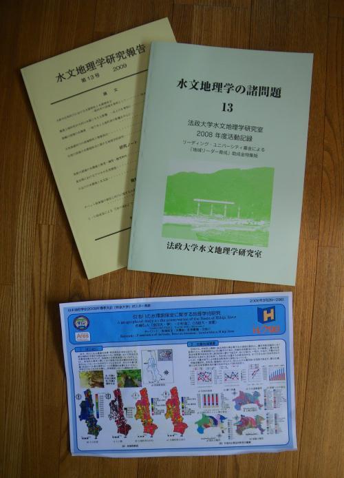 IMGP2462-crop_convert_20090919154656.jpg