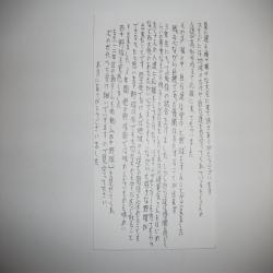 DSCF3929_convert_20110925125841.jpg