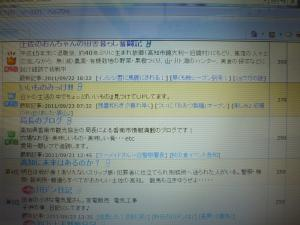 P1010380_convert_20110924085101.jpg