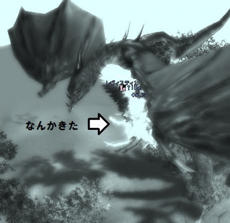 なんかきた( ゚Д゚)