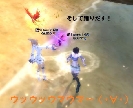 踊りだすwww