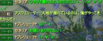 久々褒賞ダ━o(`・д・´)ノ━!!