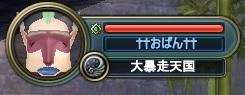 マスク( ゚Д゚)!!!!!!!