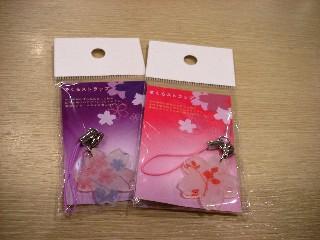 桜ストラップ2