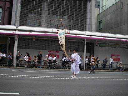 祇園祭2009_01
