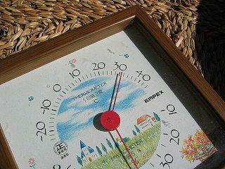日向の気温