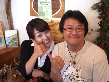 46.ブログ石ちゃんとエミリーちゃん