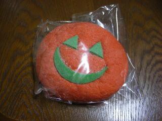 ハロウィンのメロンパン