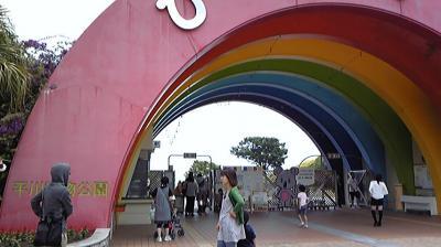 zoo_090524_01