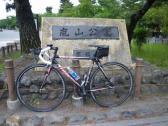 090530 嵐山 (35)