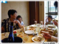 090720 結婚式披露宴 (23)