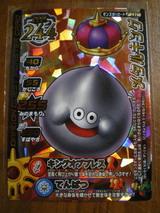 2008-11-29 23-05-11_0001