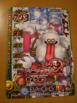 2009-01-10 17-38-01_0001