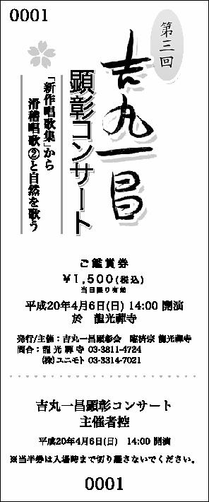 20080131225348.jpg
