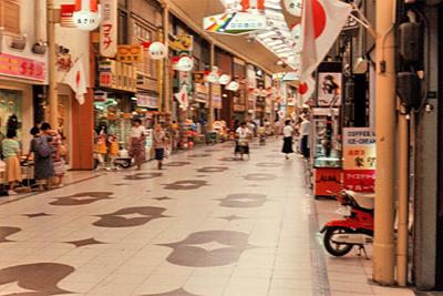 中央商店街