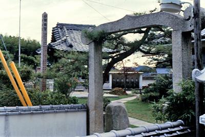 西願寺(ヒロキの家)
