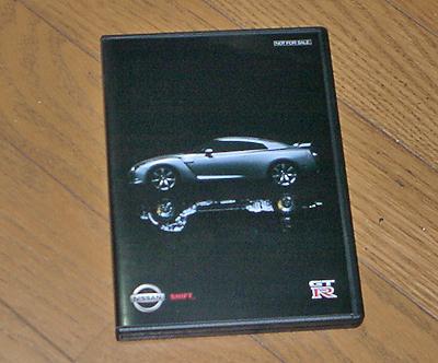 日産GTR DVDカタログ