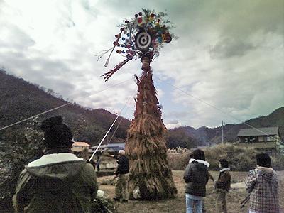 沼隈町のとんど祭
