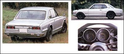 日産スカイラインGT-R