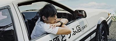 頭文字D THE MOVIE~藤原拓海(ジェイ・チョウ)~