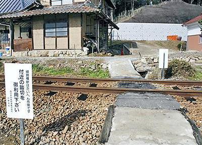 勝手に踏切(JR西日本芸備線)