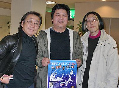宮川彬良さん&平原まことさんとの3ショット