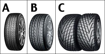 タイヤの違い