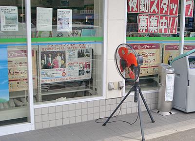 コンビニ入口に置かれた扇風機