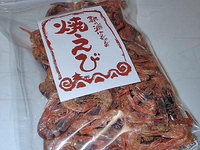 鞆の浦けんちゃんの焼エビ