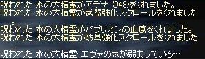 LinC0181.jpg