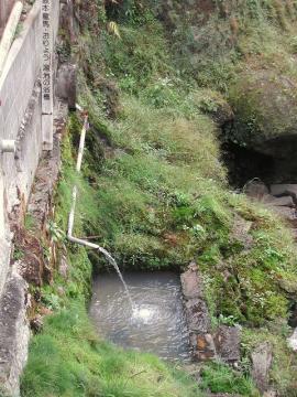 坂本龍馬の露天風呂