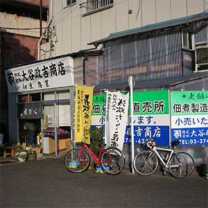 081220_tsuudani.jpg