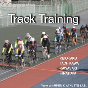 TrackTraining3.jpg