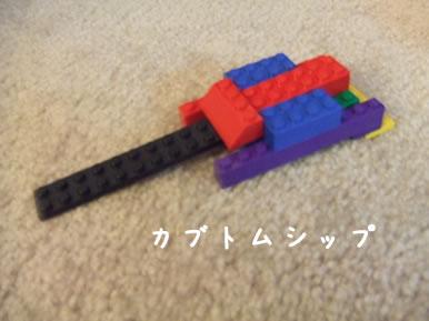 070826(2).jpg