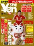yen_spa