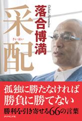 201112-01.jpg