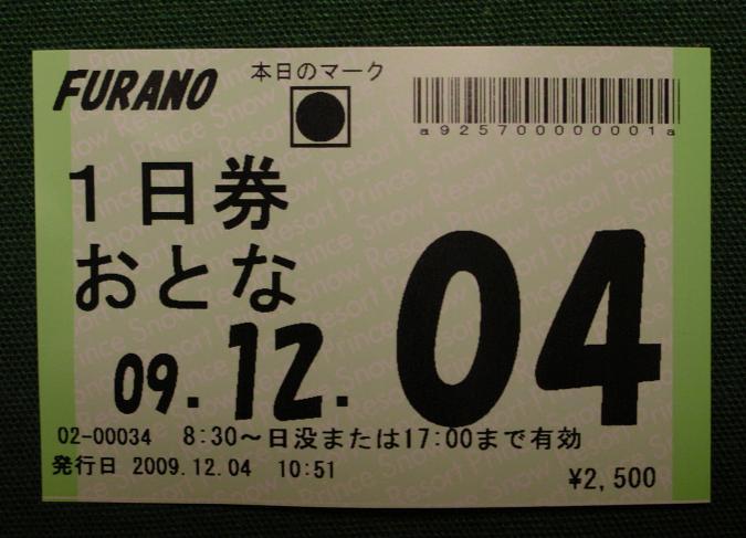 DSC00081s.jpg