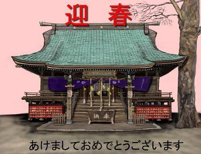 hachimansama5-4-500letters.jpg