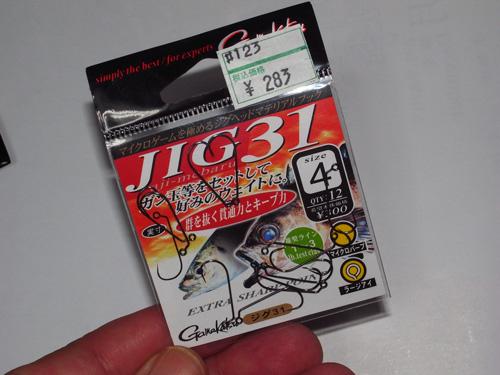jh120102.jpg
