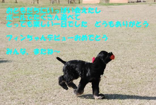 20071105192603.jpg